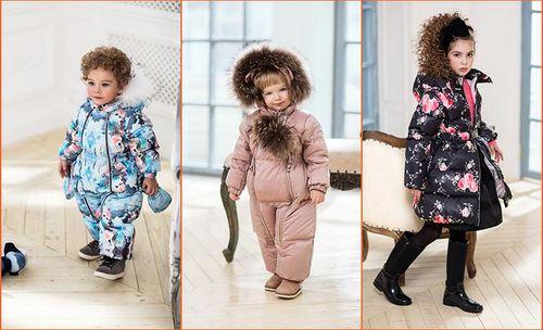 Детские модели пуховиков